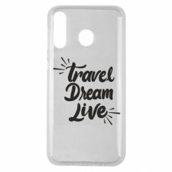 Чехол для Samsung M30 Travel Dream Live