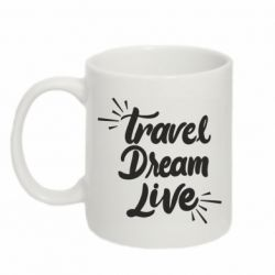 Кружка 320ml Travel Dream Live