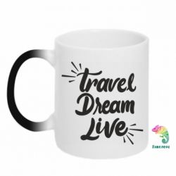 Кружка-хамелеон Travel Dream Live