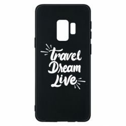 Чехол для Samsung S9 Travel Dream Live