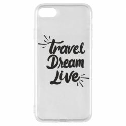 Чехол для iPhone 8 Travel Dream Live
