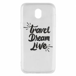 Чехол для Samsung J5 2017 Travel Dream Live