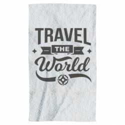 Рушник Travel the world and compass