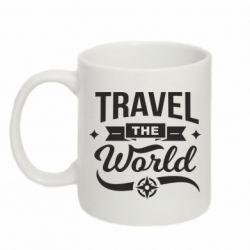 Кружка 320ml Travel the world and compass