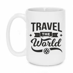 Кружка 420ml Travel the world and compass