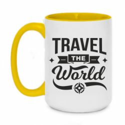 Кружка двоколірна 420ml Travel the world and compass