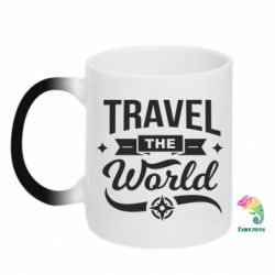 Кружка-хамелеон Travel the world and compass