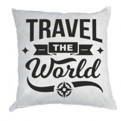 Подушка Travel the world and compass