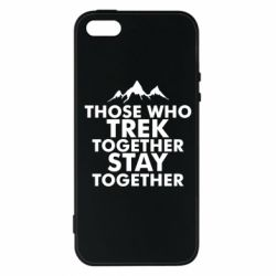 Чохол для iphone 5/5S/SE Trek together