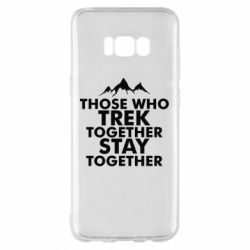 Чохол для Samsung S8+ Trek together