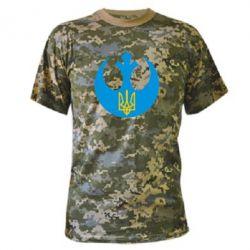 Камуфляжная футболка Трезубец - FatLine