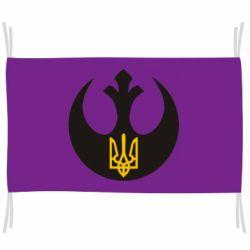 Прапор Тризуб