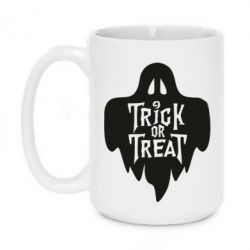Кружка 420ml Trick or Treat