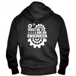 Мужская толстовка на молнии Trust me, i am an engineer