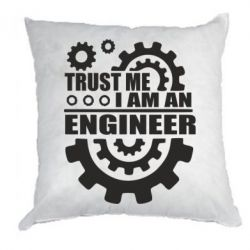 Подушка Trust me, i am an engineer