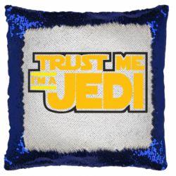 Подушка-хамелеон Trust me, I'm a Jedi