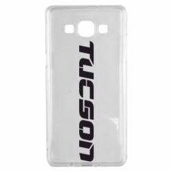 Чехол для Samsung A5 2015 Tucson