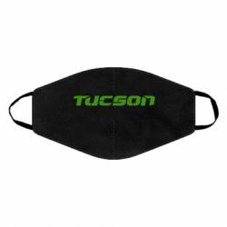 Маска для лица Tucson
