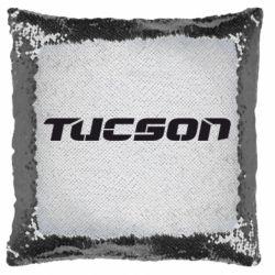 Подушка-хамелеон Tucson