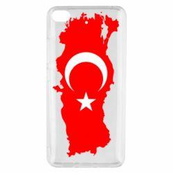 Чехол для Xiaomi Mi 5s Turkey