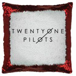 Подушка-хамелеон Twenty One Pilots