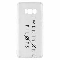 Чехол для Samsung S8 Twenty One Pilots - FatLine
