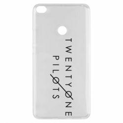 Чехол для Xiaomi Mi Max 2 Twenty One Pilots - FatLine