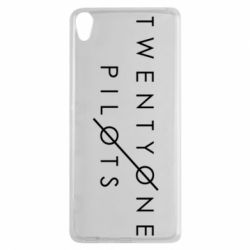 Чехол для Sony Xperia XA Twenty One Pilots - FatLine