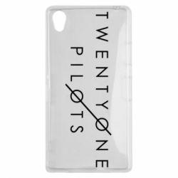 Чехол для Sony Xperia Z1 Twenty One Pilots - FatLine