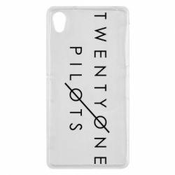 Чехол для Sony Xperia Z2 Twenty One Pilots - FatLine