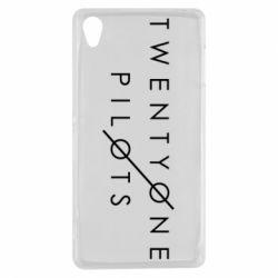 Чехол для Sony Xperia Z3 Twenty One Pilots - FatLine