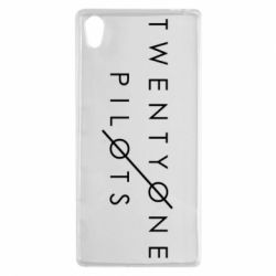 Чехол для Sony Xperia Z5 Twenty One Pilots - FatLine