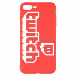 Чохол для iPhone 7 Plus Twitch logotip