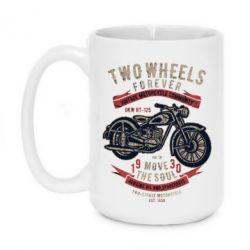Кружка 420ml Two Wheels Forever 1930