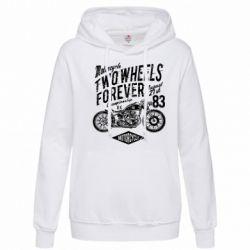 Толстовка жіноча Two Wheels Forever