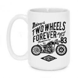 Кружка 420ml Two Wheels Forever