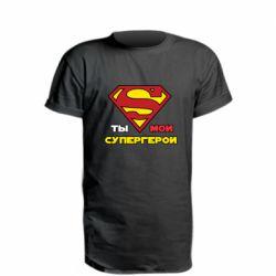 Удлиненная футболка Ты мой супергерой
