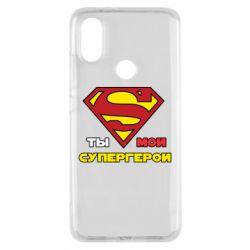 Чехол для Xiaomi Mi A2 Ты мой супергерой
