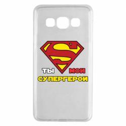 Чехол для Samsung A3 2015 Ты мой супергерой
