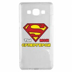Чехол для Samsung A5 2015 Ты мой супергерой