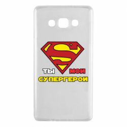 Чехол для Samsung A7 2015 Ты мой супергерой