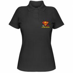 Женская футболка поло Ты мой супергерой
