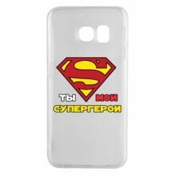 Чехол для Samsung S6 EDGE Ты мой супергерой