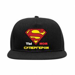 Снепбек Ты мой супергерой
