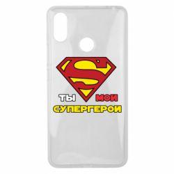Чехол для Xiaomi Mi Max 3 Ты мой супергерой