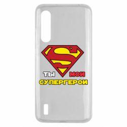 Чехол для Xiaomi Mi9 Lite Ты мой супергерой