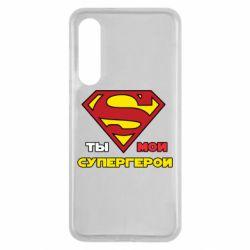 Чехол для Xiaomi Mi9 SE Ты мой супергерой
