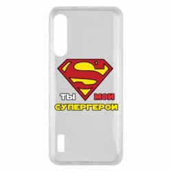 Чохол для Xiaomi Mi A3 Ты мой супергерой