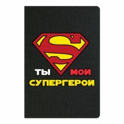 Блокнот А5 Ты мой супергерой