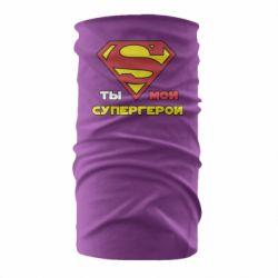 Бандана-труба Ты мой супергерой